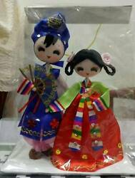 Korean Dolls - Man And Woman With Traditional Clothes, Fan And Hairstyle 조선부한인형