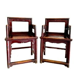Pair Of Antique Chinese Solid Rosewood Carved Hardwood Low Back Arm Chair