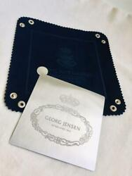 Super Novelty Large Georg Jensen Stainless Steel Mirror Leather Tray