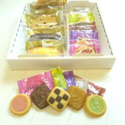 Baked Goods Gift Food Samples Ginza Cozy Corner As It Is Candy