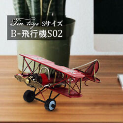 Store Classic Toys Tin Car Toy Vintage Collection Airplane Interior Sundry Goods