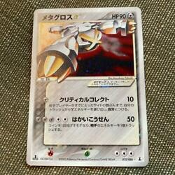 Metagross 075/086 Gold Star Holo 1st Edition Holon Research Tower 9014uy