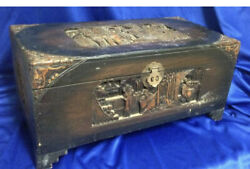 Shirley Temple Estate Chinese Carved Camphor Wood Box