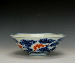 Superb Chinese Qing Xuantong Mk Coral Red Bat Blue And White Porcelain Bowl