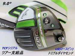 Almost Tour Products Epic Speed Triple Diamond Ls Low Spin Callaway 9.0 Driver