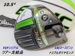 Almost Tour Products Epic Speed Triple Diamond Ls Low Spin Callaway 10.5 Driver