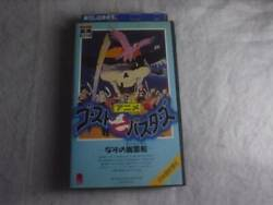 Vhs Anime Ghostbusters Riddle Ghost Ship Dubbing