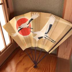Japanese Painting Folding Fan Flying Cranes And Sunrise Asian Antique