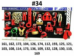 Set34 Auto Body Frame Machine Heavy Duty 21 Piece Pulling Tools And Clamps Set