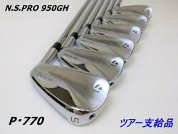 Tour Products P770 Used By Inami Set Of Number 5-pw Shaft N.s.pro 950gh Flex Sr
