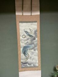 Japanese Painting Hanging Scroll Rising Jade Dragon W/box Asian Antique Fy5