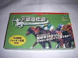 Wonder Swan Used Horse Racing Prediction Support Software Expected Evolution Ws