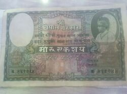 First Bank Note Of Nepal 100 Mo Ru 1945 1st Signed King Tribhuwan
