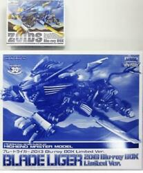 Zoids-zoids- Blu-ray Box Fully First Production Limited Edition