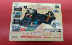Taito Go By Train Travels Usb Version Drc-184 4539820001981 Controller Used F/s