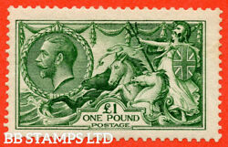 Sg. 403. N72 1. Andpound1.00 Green. A Fine Mounted Mint Example. B56132
