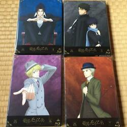 Moriarty The Patriot Special Edition Limited Blu-ray Vol. 4, To 7 Set Unopened
