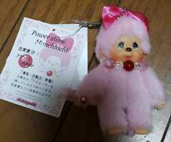 With Tag Event Only Power Stone Monchhichi Pink