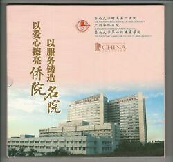 China Postage Stamps Of, 2017 Mint Nh, Book And Stamps Jinan University, Jfz