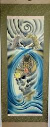 Dragon Shachihoko Hand Paint Hanging Scroll By Syunsyu Japanese Antique Artwork