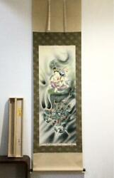 Dragon Buddha Paint Hanging Scroll 74 Inch With Box By Souun Japanese Antique