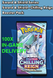 100x Digital Pokemon Booster Pack Chilling Reign Codes Delivered In Game Tcgo