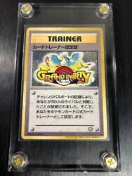 Card Trainer Certification Promo Status Rank A- Initial Edition Old Back Side