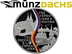 3 Rubles Roubles Germany In Russian Federartion 1 Oz Silver Russia 2013 Proof