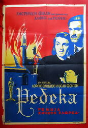 Rebecca Hitchcock 1953 1sh Laurence Olivier J.fontaine Cyrillic Yu Movie Poster