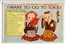 Fw Woolworth Advertising Postcard I Want To Go To Tokio