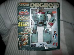 orguss orgroid 1 40 scale diecast takatoku