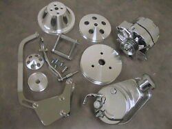 Chevy V8 Short Water Pump And Pulley Kit W Alternator And Power Steering Bracket Kit