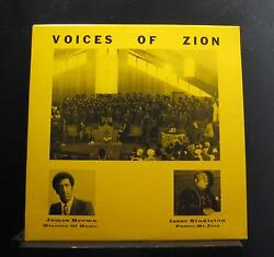 James Brown, Isaac Singleton - The Voices Of Zion Lp Vg+ Private Il Gospel Vinyl