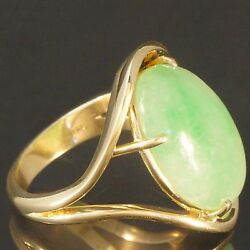 Solid 14k Yellow Gold Oval Cabochon Apple Jade, Split Shank Woman's Estate Ring