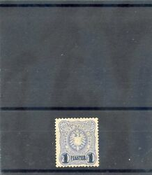 German Offices In Turkey Sc 4mi 3bf-vf Lhtrace Hr Signed Bothe Others 4500