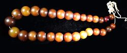 Antique African Amber Trade Beads 230 Grams 21 Necklace