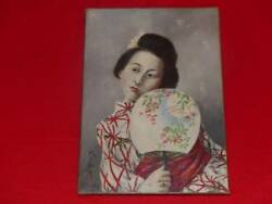 OIL ON CANVAS Signed ca 1880 WOMAN JAPANESE COLLECTION HENRI STRING TAILPIECE