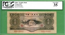 China 1953 3 Yuan P 868 Pcgs 35 Water Marked Star And Wings  Rare Note