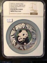 Very Rare 2012 Pf69 China 150g Silver Panda Mother And Child Colorized