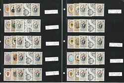 British Stamp Royalty Collection, 3 Pages 1981 Princess Diana Mint Nh Ad