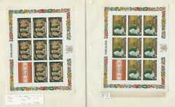 Cook Islands Stamp Collection On 9 Pages, Queen Elizabeth And Princess Diana