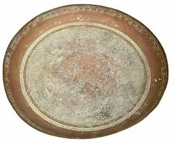 Copper Tray Platter Embossed Silver Hunting Horse Riders Animals Persian Islamic