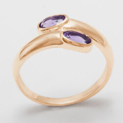 Solid 18ct 750 Rose Gold Natural Amethyst Womens Band Ring - Sizes J to Z