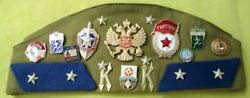 Soviet Union Russian Russia Red Army Cap Hat Banner Pin Badge Uniform Kgb Ussr
