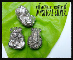 Thai Amulet Charming Frog Eats Starry Moon Success Lucky Money By Phra Arjarn O