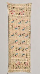 Stunning Very Early Antique Ottoman Yaglik Embroidery Tapestry Suzani 17th/18th