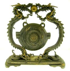 Antique Chinese Gilt Bronze Bell With Dragons - 7 Tall - Part Of Collection