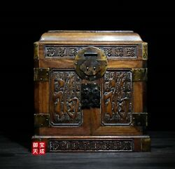 China Folk Huanghuali Wood Handcrafted Wealth Fu Drawer Chest Jewelry Box Boxes