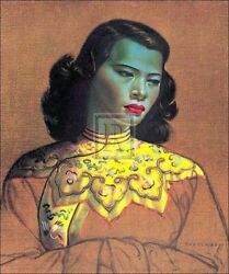 Tretchikoff Chinese Girl + Prints Galore @ Low Prices Size76cm X 60cm New