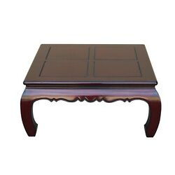 Chinese Red Brown Mahogany Color Solid Wood Square Craw Legs Coffee Table Cs5318